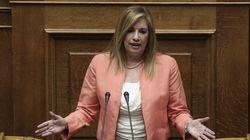 Φ. Γεννηματά: Ο Τσίπρας και ο Μητσοτάκης δεν θέλουν συμφωνία για τον εκλογικό