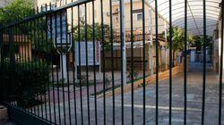 Μηνυτήρια αναφορά καταθέτει ο Καμίνης για καταλήψεις κτιρίων, που ανήκουν στον δήμο της