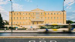 Σχολιάζουμε τις προτάσεις της Βουλής για την Ανοικτή