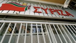 Επίθεση στα γραφεία του ΣΥΡΙΖΑ στα Πετράλωνα τα