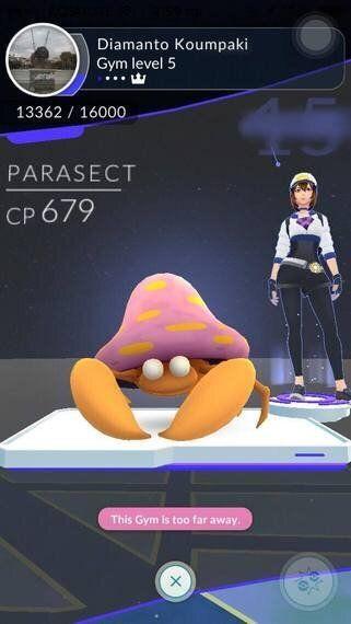 Μου αρέσει να παίζω Pokemon Go, υπάρχει