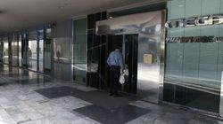 «Λάθος, εθελοτυφλία ή σκοπιμότητα», αναρωτιέται η ΤΗΛΕΤΥΠΟΣ ΑΕ για τον αποκλεισμό του