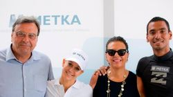 H METKA στηρίζει τους πρωταθλητές της Ιστιοσανίδας και τους εύχεται καλή