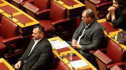 Βουλή: Άρση ασυλίας των βουλευτών της Χρυσής Αυγής Γ. Λαγού και Ν.