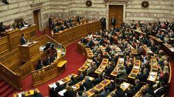 Υπέρ της σύστασης Εξεταστικής από Δημοκρατική Συμπαράταξη και Ποτάμι. Παρών δηλώνουν ΚΚΕ, Χρυσή Αυγή και όχι από ΑΝΕΛ και Ένω...