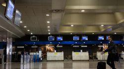 Οι διακινητές πλαστών διαβατηρίων