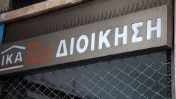 Πώς δύο λογίστριες της Αθήνας είχαν ασφαλίσει εικονικά 157 «εργαζομένους» στο