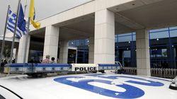 Ο Ρουβίκωνας «χτύπησε» την EL AL στο αεροδρόμιο «Ελευθέριος