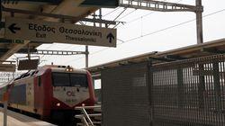 RIA Novosti: Οι ρωσικοί σιδηρόδρομοι αποσύρουν το ενδιαφέρον τους για την