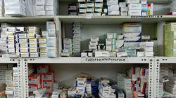 Και εκτός φαρμακείων η πώληση 216 φαρμάκων γενικής