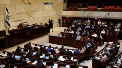 Νέος νόμος στο Ισραήλ έχει στόχο να περιορίσει τις «παρεμβατικές» ΜΚΟ που στηρίζουν ξένα