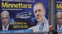 Συμφωνία Τουρκίας-Ισραήλ: To παρασκήνιο μιας μεγάλης στροφής στην τουρκική εξωτερική