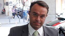 Σταϊκούρας: «Φόροι χωρίς τέλος και δίχως οικονομική