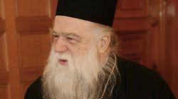 Αμβρόσιος εναντίον Κιμούλη για τον «Πλούτο» του Αριστοφάνη: «Οι αριστεροί και οι άθεοι μας γυρνούν στον