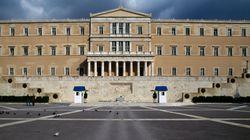 Το ελληνικό Σύνταγμα και η λαϊκή