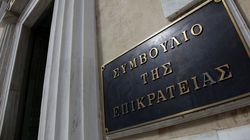 Στο εξωτερικό η φορολόγηση εισοδημάτων από εργασία εκτός Ελλάδας, λέει το