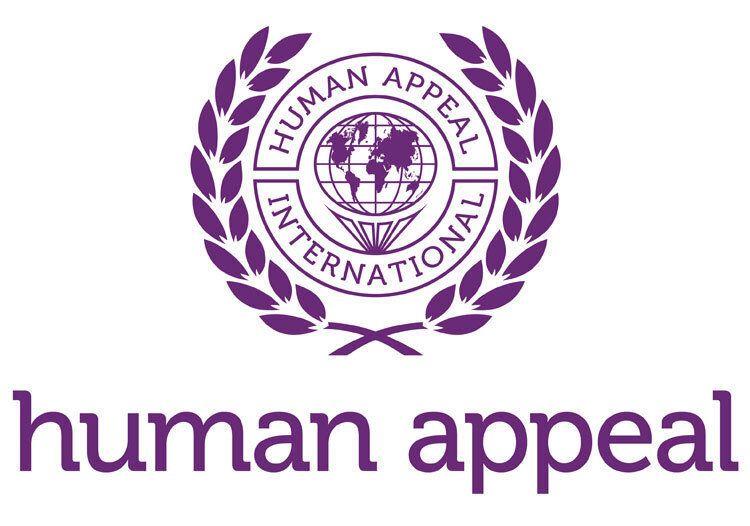 Human Appeal: Πρωταρχικός πάροχος ιατρικής φροντίδας στο Καρά