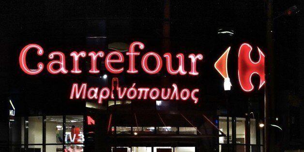 Η ιστορία του Μαρινόπουλου: Από φημισμένο φαρμακείο στο κέντρο της Αθήνας σε πανελλαδική αλυσίδα λιανικού