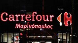 Η ιστορία του Μαρινόπουλου: Από φαρμακείο στο κέντρο της Αθήνας σε πανελλαδική αλυσίδα λιανικού