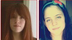 Εξαφανίστηκαν δύο ανήλικες αδερφές: Η 14χρονη Ειρήνη και η 11χρονη