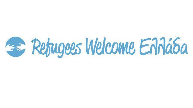 Refugees Welcome. Συγκατοικώντας με