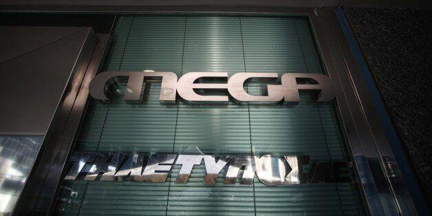 «Κόβουν» επ' αόριστον το κεντρικό δελτίο ειδήσεων του Mega οι απλήρωτοι εργαζόμενοι. Τι αποφάσισαν στη...