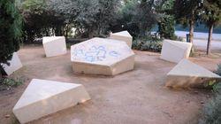 Βανδαλισμοί στο μνημείο ολοκαυτώματος πλησίον της Εβραϊκής Συναγωγής στην