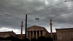 Αναθεώρηση Συντάγματος: Μια σπάνια ευκαιρία για την ελληνική ανώτατη