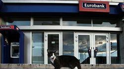Καθ' όλα νόμιμα τα δάνεια σε ΜΜΕ και κόμματα λέει ο διευθύνων σύμβουλος της Eurobank στην Εξεταστική