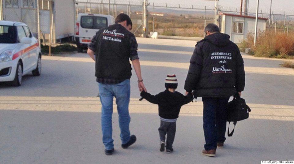 METAδραση: Διερμηνείς, δικηγόροι και ψυχολόγοι δίπλα στους πρόσφυγες και τα ασυνόδευτα