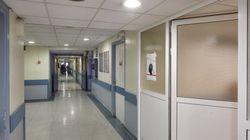 Εγκαίνια των εξωτερικών ιατρείων του νοσοκομείου Παίδων Π. & Α.