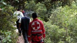 Χάθηκε 9χρονος στο φαράγγι του Βουραϊκού - Μεγάλη κινητοποίηση της ΕΜΑΚ-Κανένα ίχνος του