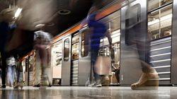 Ποια είναι η Γραμμή 4 του Μετρό της Αθήνας που ανέφερε ο Τσίπρας. Ποιες περιοχές