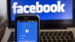 Το Facebook έκανε μόλις μία περίεργη αλλαγή στα προφίλ μας χωρίς να μας