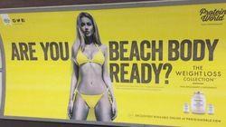 Ο νέος δήμαρχος του Λονδίνου έδωσε εντολή να κατέβουν οι σεξιστικές αφίσες από τα ΜΜΜ της