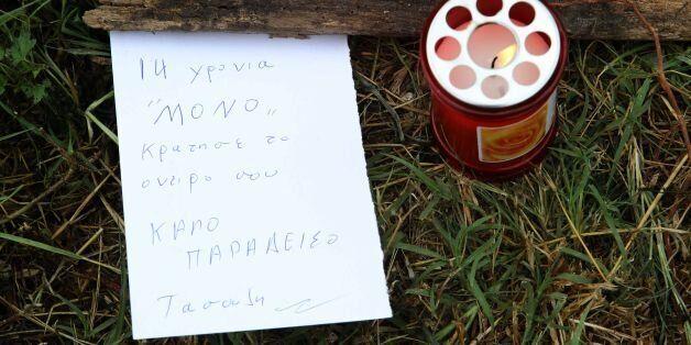 Τι προβλέπει ο νόμος στην περίπτωση του 14χρονου που δολοφόνησε το φίλο και συμμαθητή