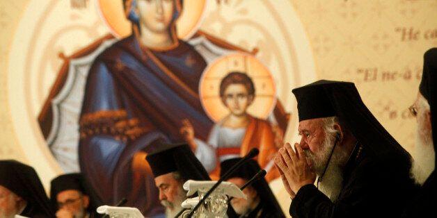 Η Αγία και Μεγάλη Σύνοδος στην Ορθόδοξη Ακαδημία