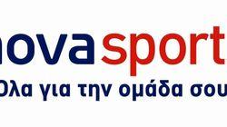 Το Γαλλικό πρωτάθλημα ποδοσφαίρου «παίζει» μπάλα» αποκλειστικά μέχρι το 2018 στα κανάλια