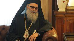 Σώος ο Πατριάρχης Αντιοχείας. Τέλος στην αγωνία για την τύχη του μετά την βομβιστική επίθεση στη