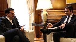 Ραντεβού Τσίπρα με Μητοστάκη στις 23 Ιουνίου για εκλογικό νόμο και συνταγματική