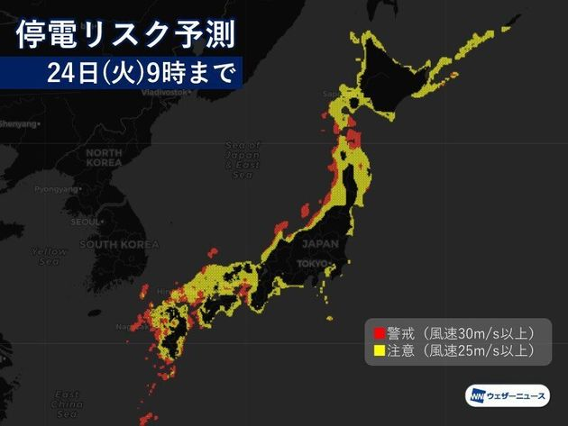 ウェザーニュース発表 停電リスク予測マップ