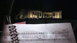 Η Παγκόσμια Ημέρα Μουσικής στο ΕΜΣΤ μέσα από 10