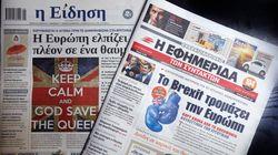 Διχασμοί, δημοψηφισματικές δημοκρατίες και ανεπάρκειες πολιτικού