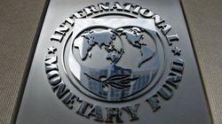 ΔΝΤ: Ένα Brexit θα ενισχύσει την αβεβαιότητα σε μια περίοδο παγκόσμιας οικονομικής