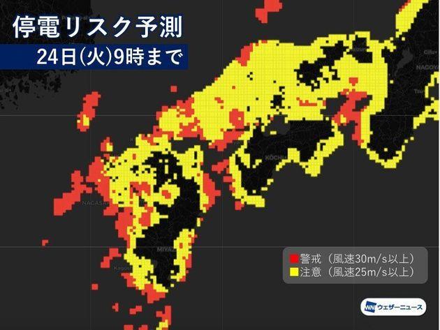 台風17号による停電リスク予測 日本海側は停電の可能性高め