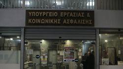 Η ώρα των εργασιακών. Στην Ελλάδα η διεθνής Επιτροπή