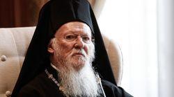 Πατριάρχης Βαρθολομαίος: Η Αγία και Μεγάλη Σύνοδος θα δώσει το μήνυμα της