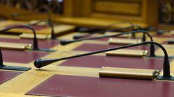 Τα πέντε κεφάλαια του εκλογικού νόμου αναζητούν 200