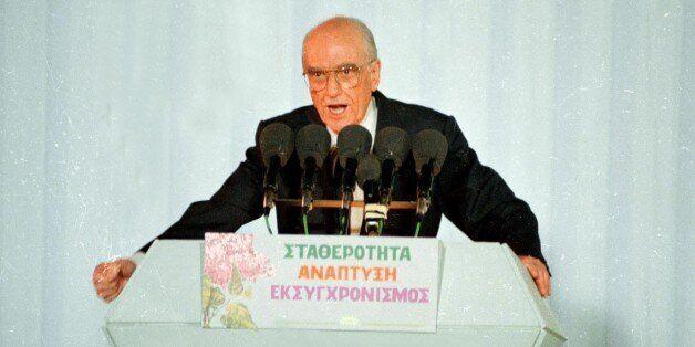 Εκδηλώσεις για τα 20 χρόνια από τον θάνατο του Ανδρέα