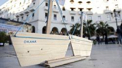 Μονάδες άμεσης πρόσβασης στο κέντρο της Αθήνας δημιουργεί ο